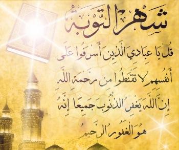 http://naaseraat-alzahraa.persiangig.com/ramezaan.jpg